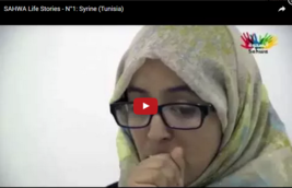 SAHWA Life Stories - Syrine (Tunisia)